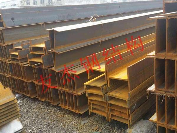 熱軋型鋼結構加工