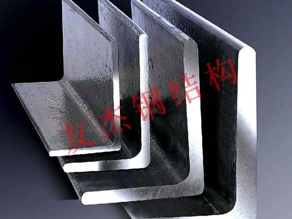 角鋼結構加工