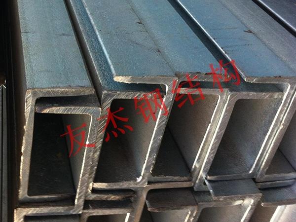 槽鋼結構加工